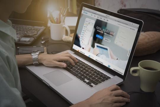 億方云企業文件共享網盤:互聯網軟件
