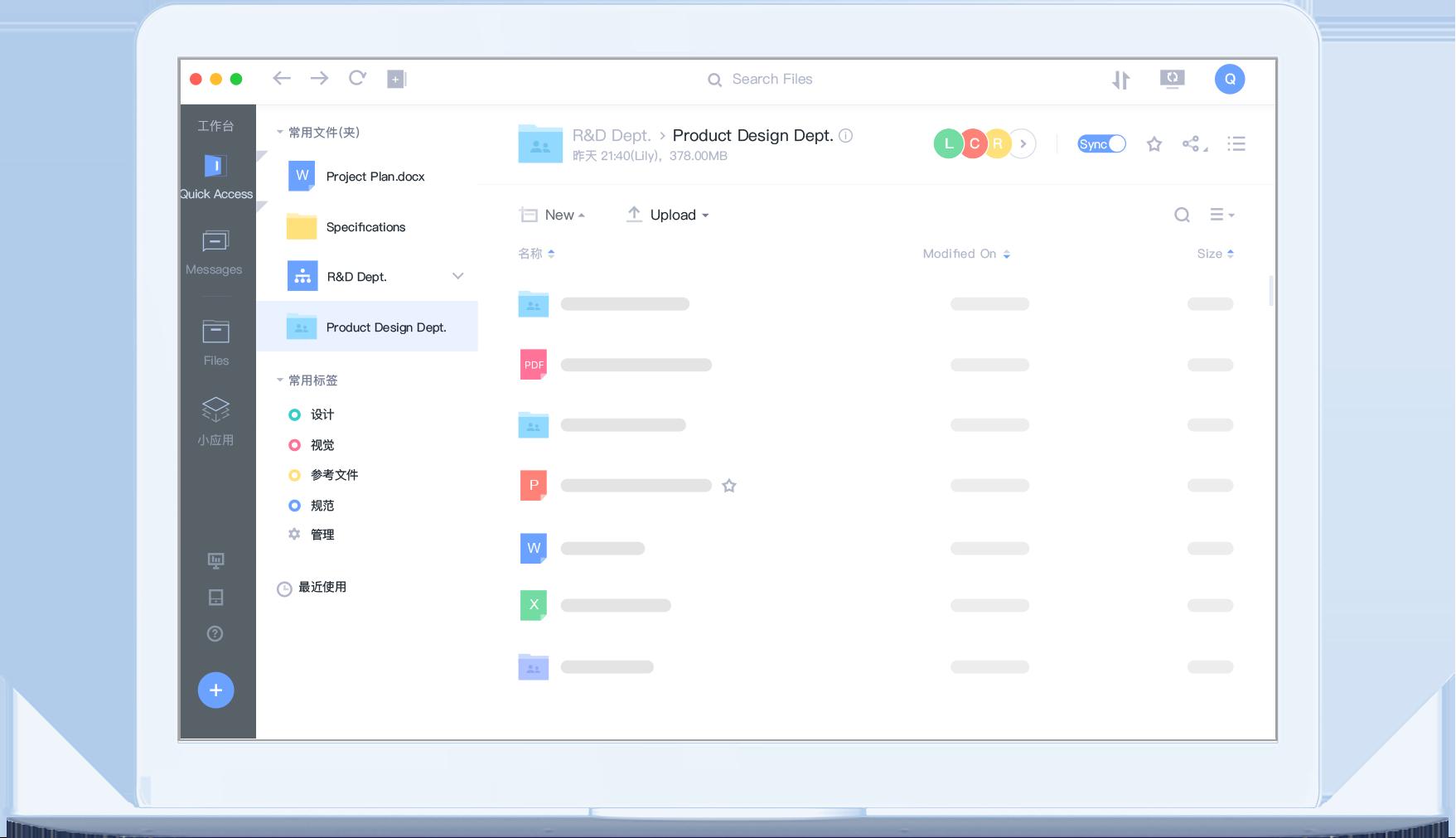 亿方云企业文件共享网盘:UI组件